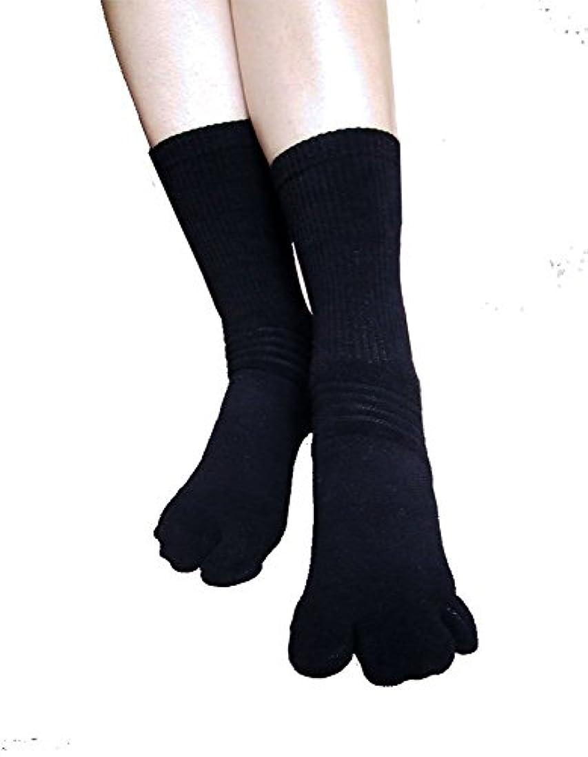 鑑定第九咲く楽チンウォーキン スタンダード ジャスト丈 ブラック 22‐24cm