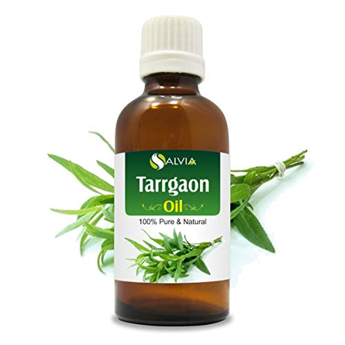 ダイアクリティカル助けになる地味なTarrgaon Oil (Artemisia dracunculus) 100% Natural Pure Undiluted Uncut Essential Oil 30ml