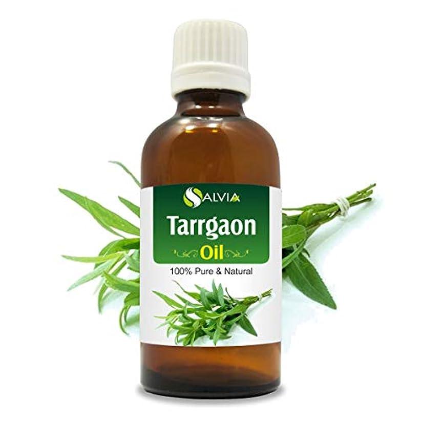 戻す呼吸する到着Tarrgaon Oil (Artemisia dracunculus) 100% Natural Pure Undiluted Uncut Essential Oil 30ml