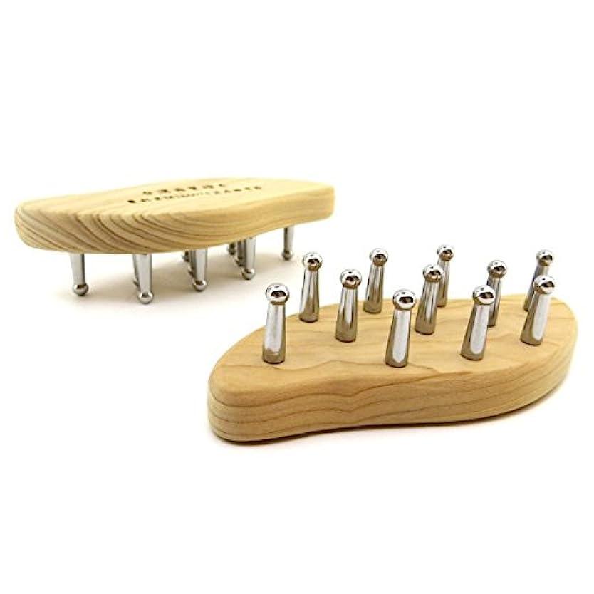 グレー軸二十かっさ 無痕かっさ板 S型 手づかみタイプ 台湾檜木製 かっさプレート