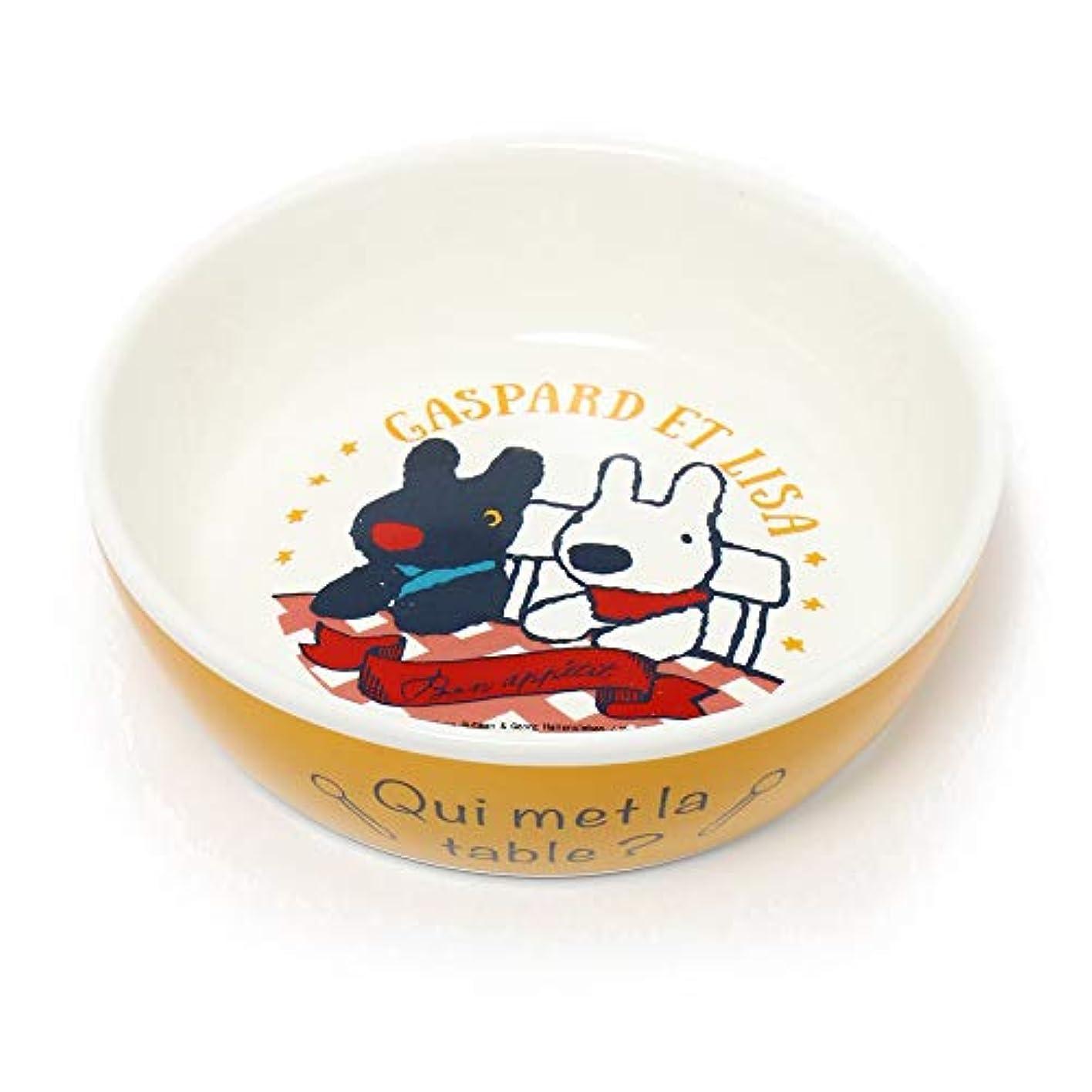 ペットパラダイス リサとガスパール シンプル 陶器 えさ皿