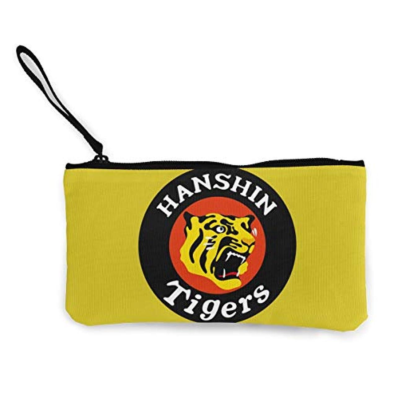 ハンバーガー言うまでもなく米国阪神タイガース 小銭入れ ワレット 財布 キャンバス ジッパー付きハンド 大容量