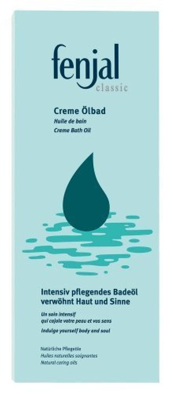 自体砂利内訳Cream Oil Bath 200ml bath oil by Fenjal