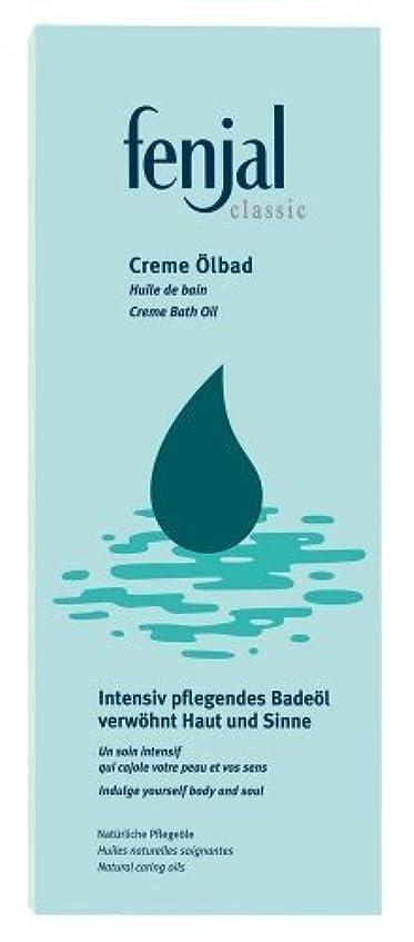 アパル言い直す後ろ、背後、背面(部Cream Oil Bath 200ml bath oil by Fenjal