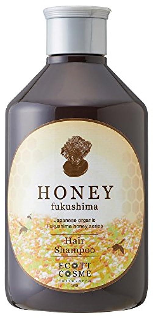 腸嫌い印をつけるエコットコスメ オーガニック ヘアシャンプー(しっとり) ハチミツ?福島県