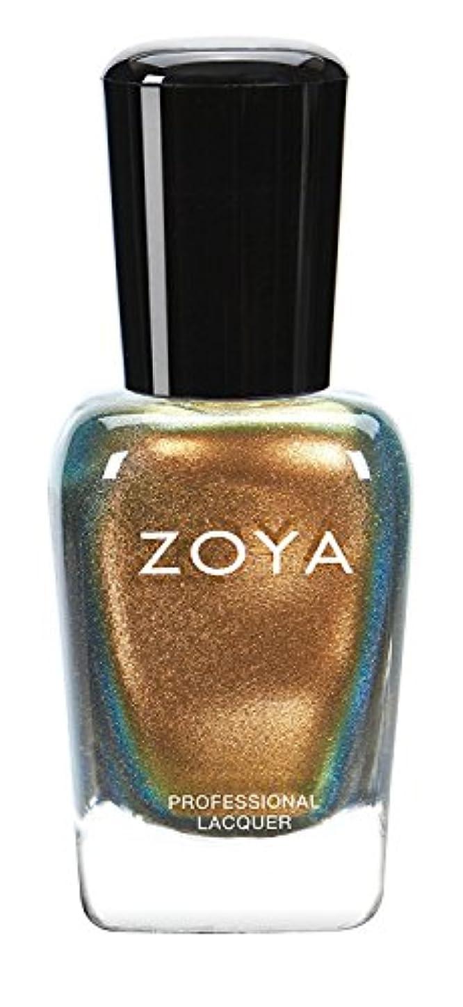 画像タヒチ足枷ZOYA ゾーヤ ネイルカラー ZP811 AGGIE アギー 15ml  2015 FLAIR Collection 秋ファッションにピッタリのゴージャスなゴールド パール 爪にやさしいネイルラッカーマニキュア