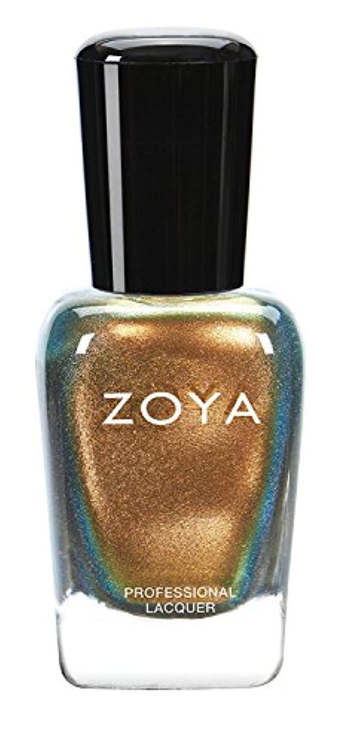 練習機械的緊張ZOYA ゾーヤ ネイルカラー ZP811 AGGIE アギー 15ml  2015 FLAIR Collection 秋ファッションにピッタリのゴージャスなゴールド パール 爪にやさしいネイルラッカーマニキュア