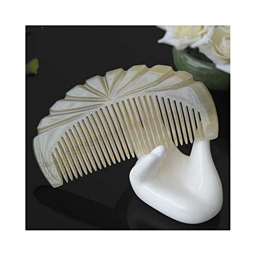 宮殿心理的柔和WASAIO 毛は自然な木の櫛の毛にブラシをかけます-もつれを解くための自然な帯電防止木