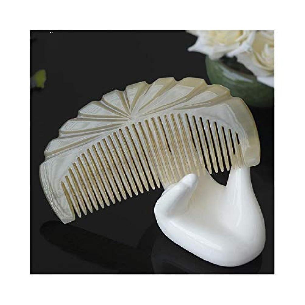 キャベツ完全に乾く可塑性WASAIO 毛は自然な木の櫛の毛にブラシをかけます-もつれを解くための自然な帯電防止木