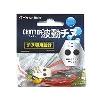 OceanRuler(オーシャンルーラー) ルアー チャター波動チヌ 10g グリーンゴールド
