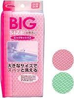 ビッグネットバス 【まとめ買い12個セット】 40-339