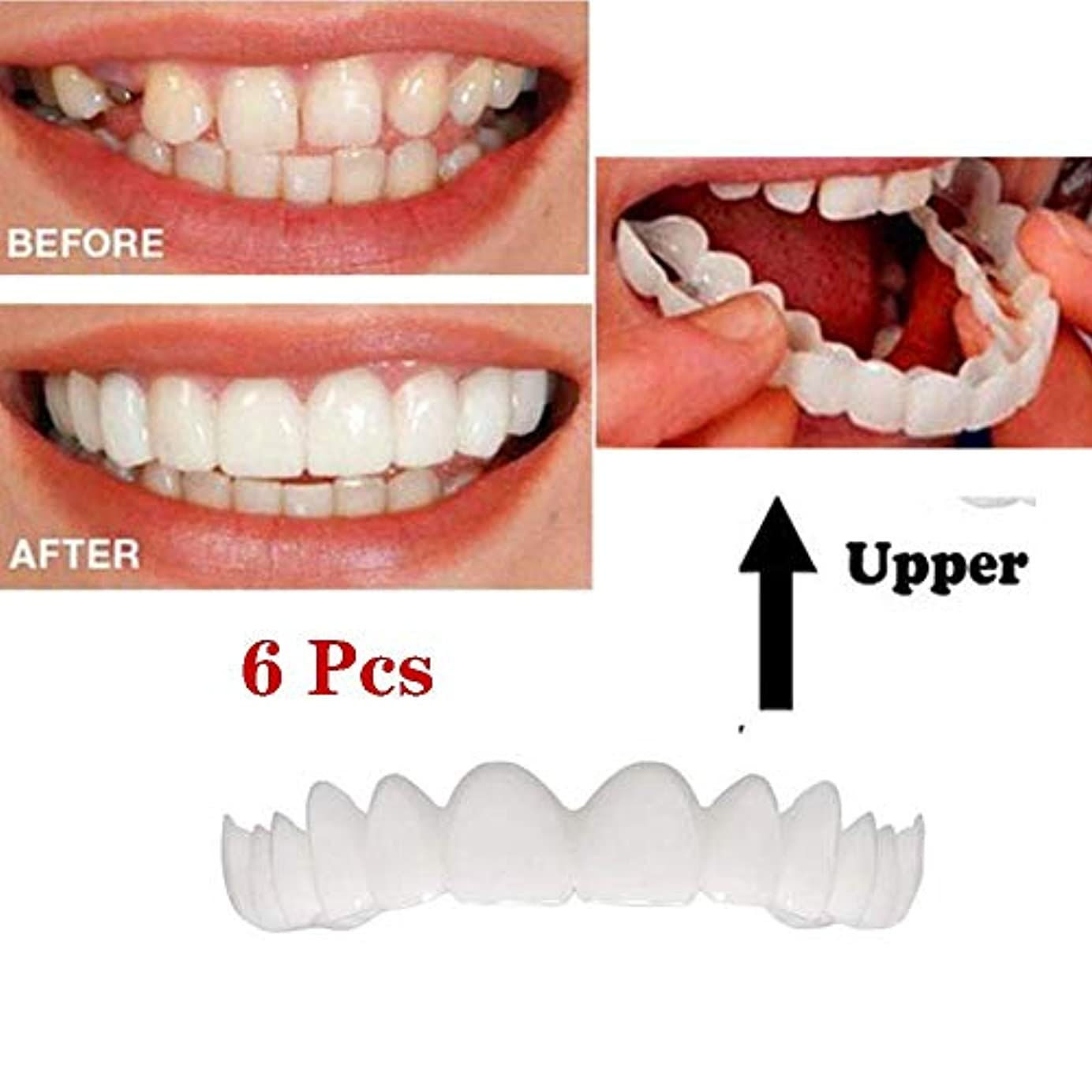 ながら拍車志す6個シリコーン偽の歯偽歯カバーホワイトニング義歯オーラルケア歯ホワイトニングデンタルオーラルケアアッパーブレース仮化粧品歯義歯