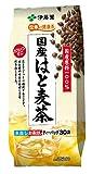 伊藤園 伝承の健康茶 国産はと麦茶 ティーバッグ 30袋