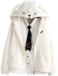 AIJUAN コート レディース 日係 森ガール 刺繍 かわいい 学生 パーカー ウサギの耳 厚手 柔らかい 暖かい