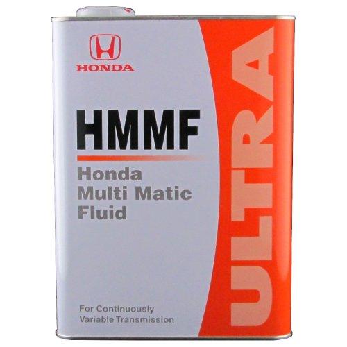 Honda(ホンダ) マルチマチック...