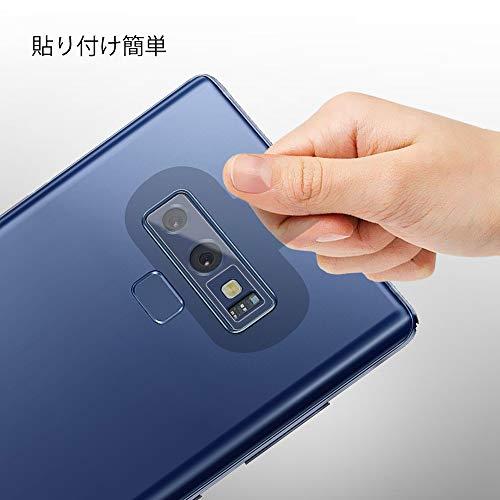 『Galaxy Note 9 カメラフィルムDalinch Galaxy Note 9 カメラガラスフィルム 超薄型 高透過率 硬度9H 2.5Dラウンドエッジ 飛散防止 自動吸着 貼り付け簡単 Samsung Galaxy Note9対応(2枚入り)』の3枚目の画像