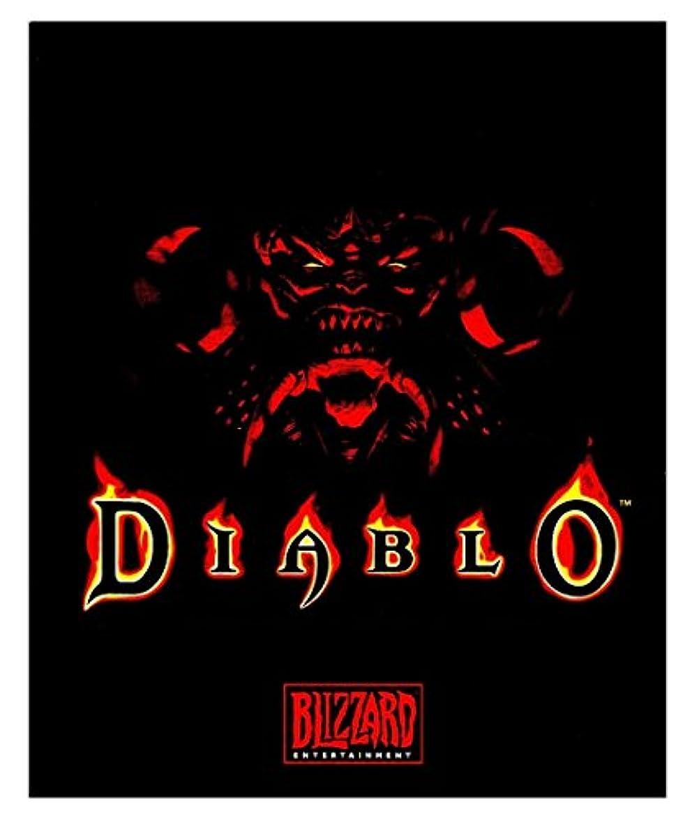 マルクス主義クレジット干し草Diablo / Game