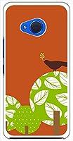 sslink Android One X2/HTC U11 life ハードケース ca648-5 葉っぱ 鳥 木 植物 スマホ ケース スマートフォン カバー カスタム ジャケット Y!mobile 楽天モバイル