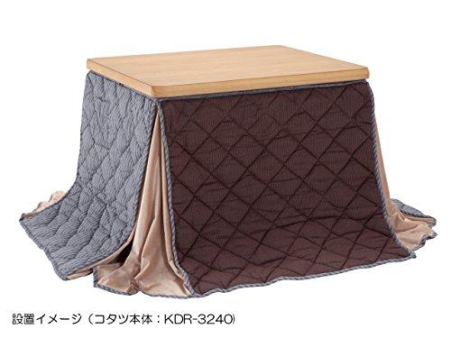 KOIZUMI(コイズミ) ダイニングコタツ用 掛布団 【KDR-3240/KDR-3250 使用可...