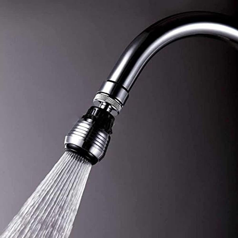 することになっているわな連想boxiangxu 1PC Degree Aerator Water Bubbler Swivel Head Saving Tap Kitchen Faucet Aerator Connector Diffuser Nozzle...