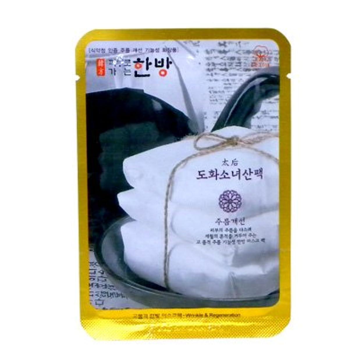 空白香水怠感韓方マスク エルエス パック AW (高級セレブ肌?老化肌ケア)