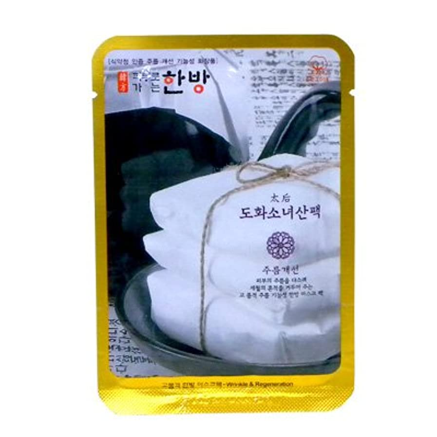 超えてハブブ粘り強い韓方マスク エルエス パック AW (高級セレブ肌?老化肌ケア)