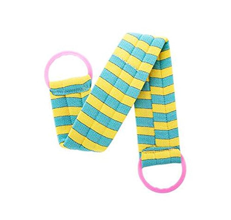 不格好レモン十分に2枚のボディクリーニングのバスベルトタオルの剥離のバスベルト、青い黄色