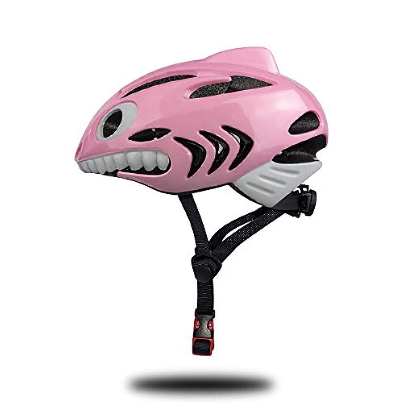 子供のバイクのヘルメット、調節可能な子供のヘルメットの女の子のスケートボードのスクーターのスケートのローラーのブレードの保護ギヤ