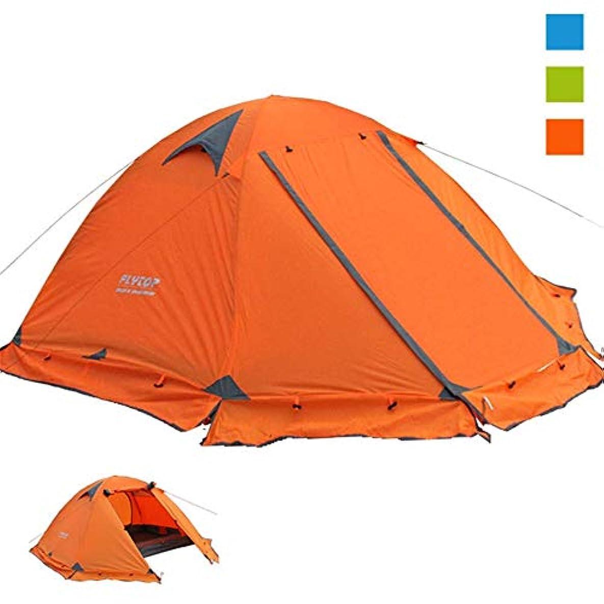 スリーブ負よろめく二重二重アルミニウムポーランド人雨および雪の日焼け止め屋外のテントのキャンプテント (色 : オレンジ, サイズ : 250CM*210CM*115CM)