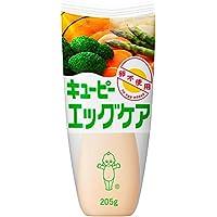 キユーピー エッグケア(卵不使用) 205g×3本