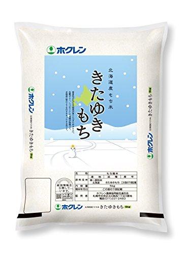 【精米】ホクレン 北海道産 きたゆきもち 5kg 平成29年...