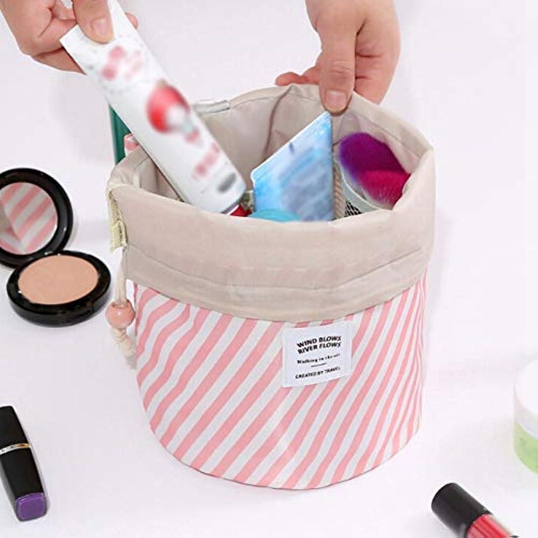 アルコーブみ狂気LULAA 化粧ポーチバッグ 超軽量 洗面用具入れ 大容量桶型 吊り下げ 防水素材 小物整理 旅行出張用 レディース 6色