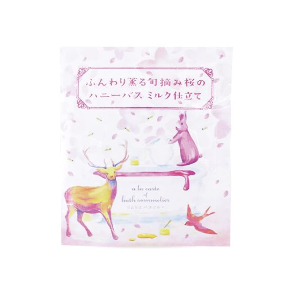 症状知り合いになる入浴チャーリー ソムリエバスソルト 旬摘み桜のハニーバスミルク仕立て