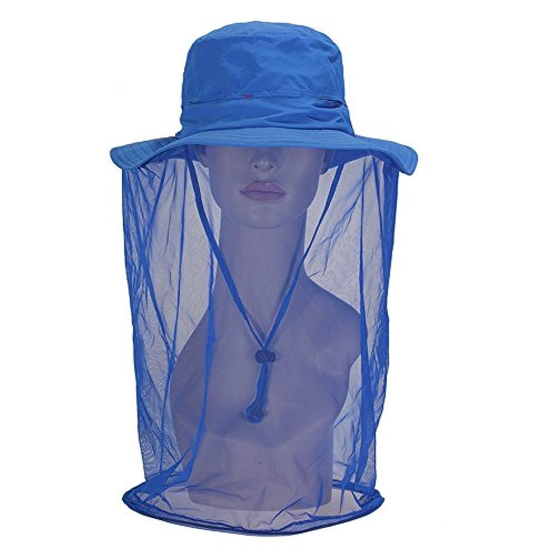 放射能疲れたお互いEzyoutdoorユニセックス迷彩アウトドア取り外し可能anti-mosquitoポリエステル紫外線対策フラップキャップ釣り帽子ヘッド面が360度首保護のネットメッシュハイキング狩猟ボート釣りキャンプ