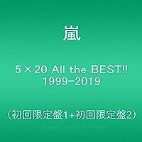 5×20 All the BEST!! 1999-2019 (初回限定盤1+初回限定盤2) 嵐