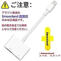 Lightning HDMI 変換ケーブル, iPhone テレビ 接続ケーブル Lightning Digital AVアダプタ 設定不要 同時に映像と音声を伝送する HD1080P高解像度 iPhone/iPad/ipod対応【最新のiOS12対応】スマートフォンスタンド付き