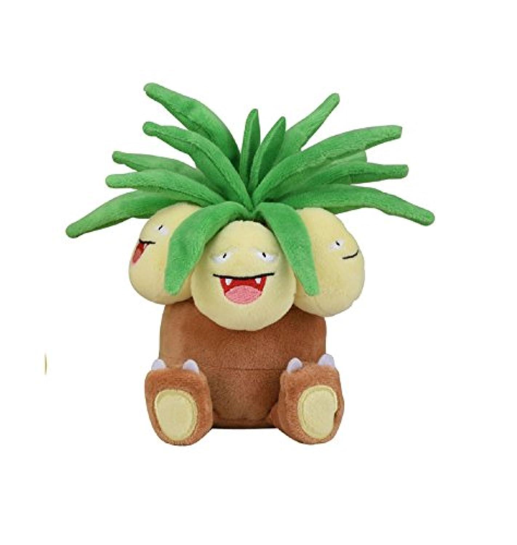 ポケモンセンターオリジナル ぬいぐるみ Pokémon fit ナッシー