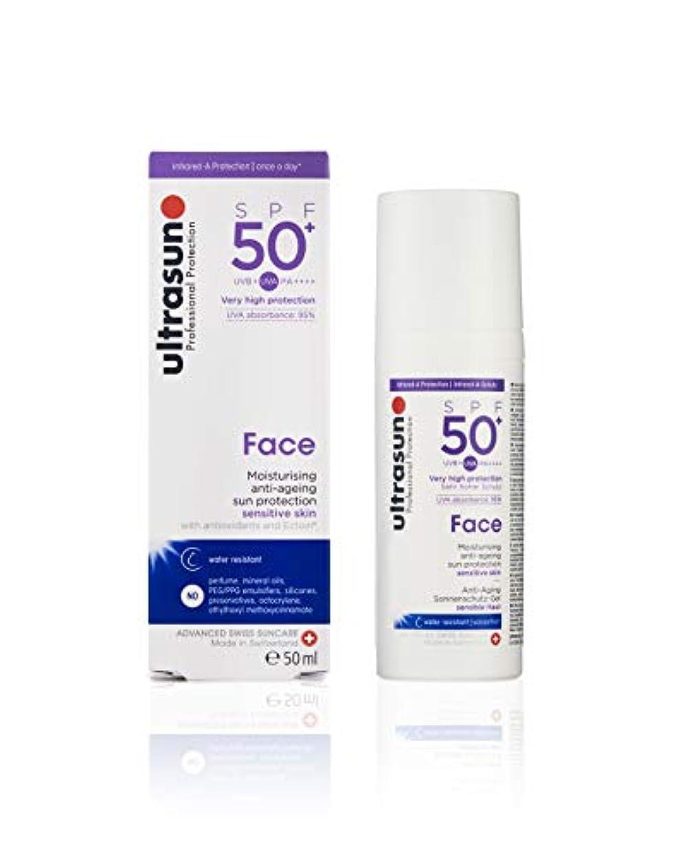 登録話をする音声アルトラサン 日やけ止めクリーム フェイス UV 敏感肌用 SPF50+ PA++++ トリプルプロテクション 50mL