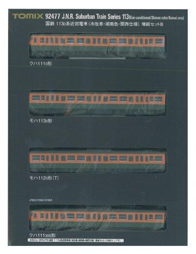 TOMIX Nゲージ 92477 113 0系近郊電車 (冷改車・湘南色・関西仕様) 増結セットB