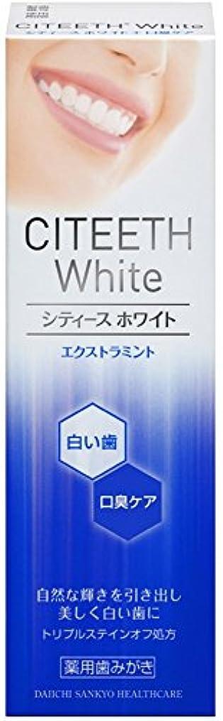 抵抗する散らす軌道シティースホワイト+口臭ケア 50g [医薬部外品]