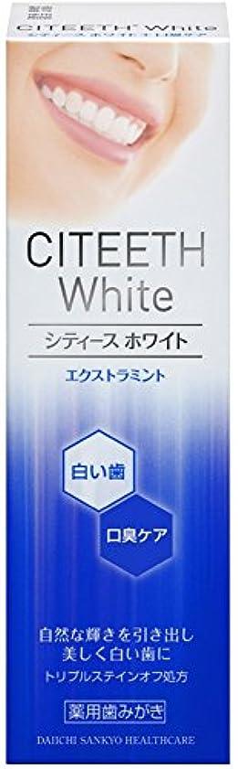 ミュート関係ない求めるシティースホワイト+口臭ケア 50g [医薬部外品]