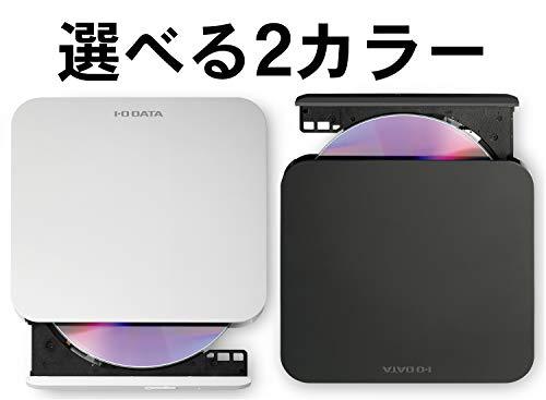 『I-O DATA 外付け DVDドライブ 超軽量 ポータブル USB2.0 バスパワー 国内メーカー EX-DVD05LW』の2枚目の画像
