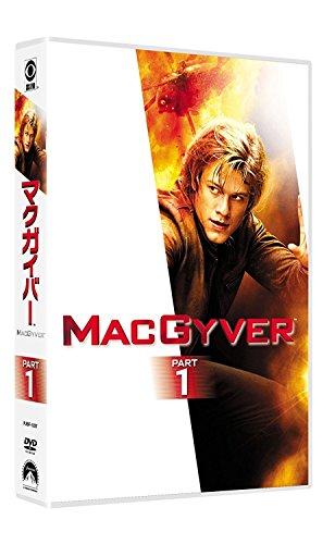 マクガイバー DVD-BOX PART1(6枚組)