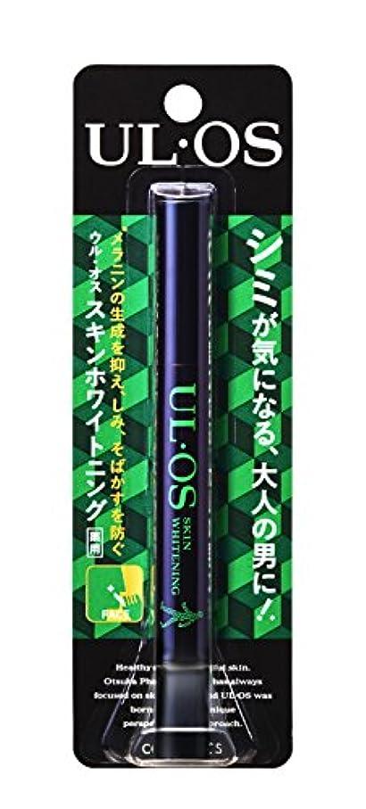 騒便益別の大塚製薬 UL?OS(ウル?オス) 薬用スキンホワイトニング 2.5g 【医薬部外品】