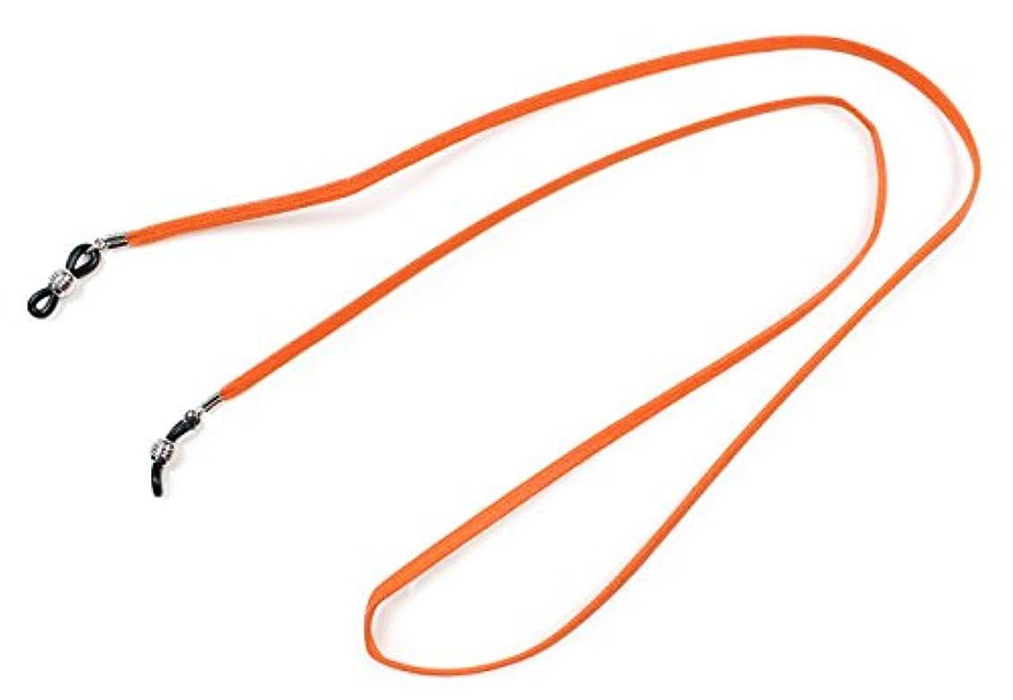 パール グラスコード コットン 日本製 75cm オレンジ FH-2