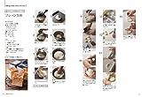 Bread Party  人気パン教室Grano Di Ciacoの四季のブレッド・パーティー 画像