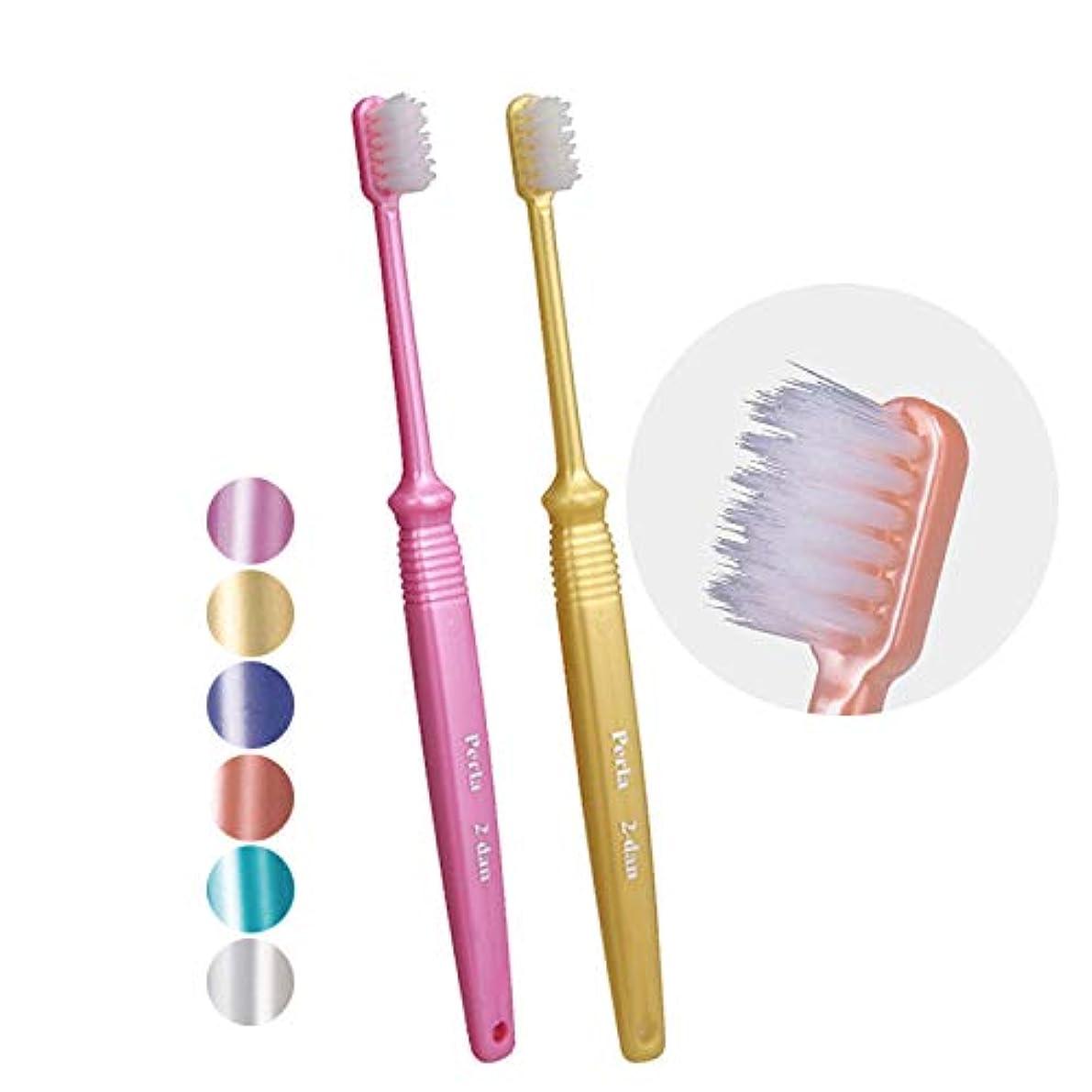 ヨーグルト立法変更可能P.D.R.(ピーディーアール) ペルラ 歯ブラシ 二段植毛 × 1本 M(ふつう)