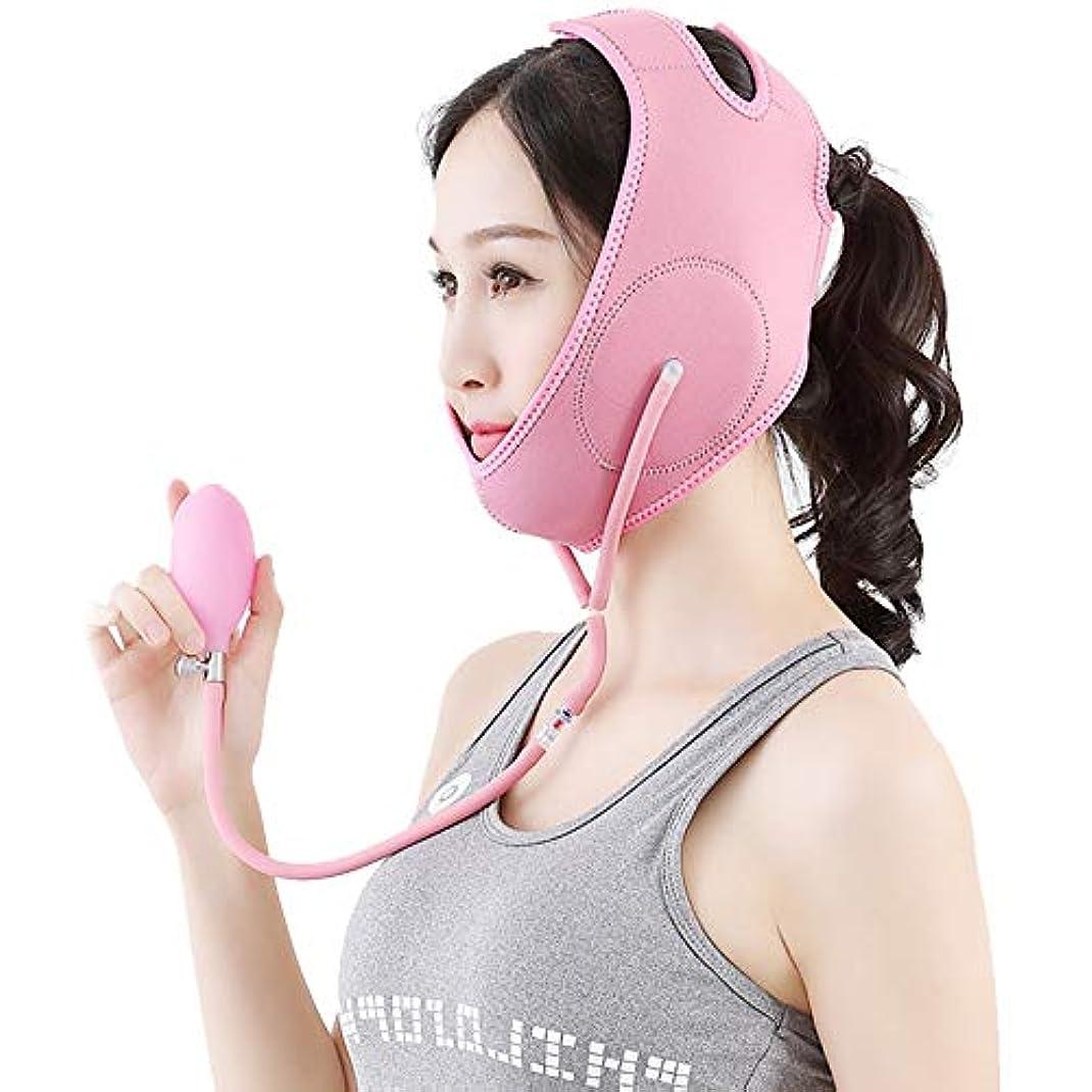 赤面豊富終わったJia Jia- フェイシャルリフティング痩身ベルトダブルエアバッグ圧力調整フェイス包帯マスク整形マスクが顔を引き締める 顔面包帯 (色 : ピンク, サイズ さいず : M)