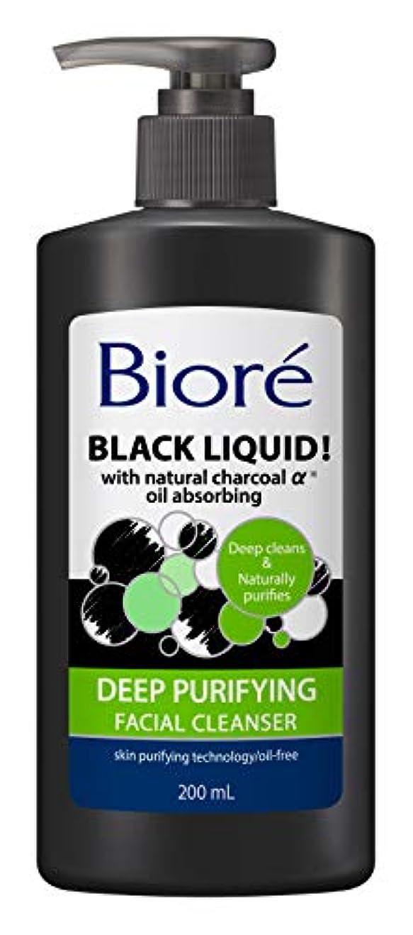 破滅的なコットンバタービオレ ブラックリキッド フェイシャルクレンザー クール 200ml USABiore 洗顔料