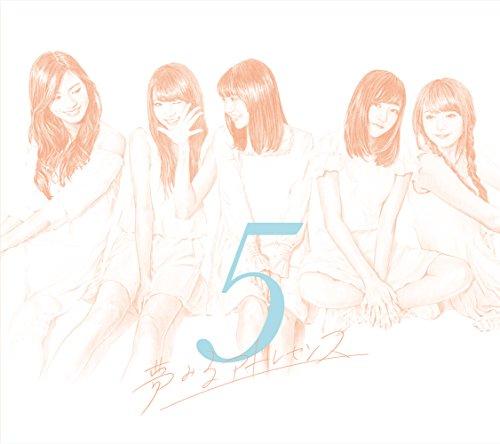 5(初回生産限定盤A)(Blu-ray Disc付)